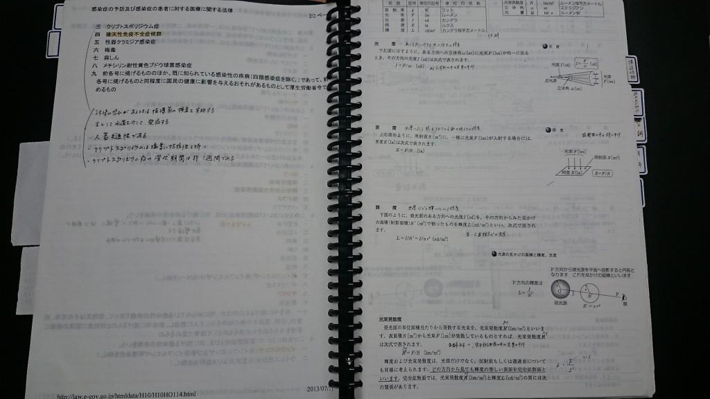 DSC_0295