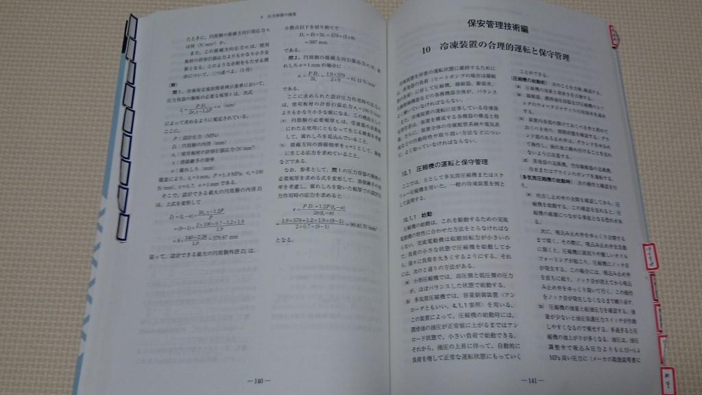 DSC_0293