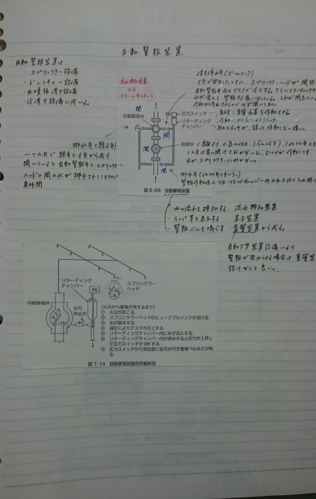 DSC_0311